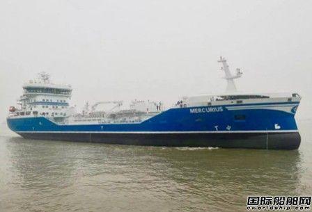 中航鼎衡交付7999吨化学品船2#船