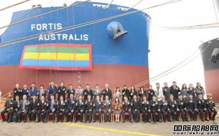 外高桥造船一艘18.7万吨散货船命名交付
