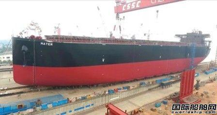 中船澄西首制64000吨木屑船下水