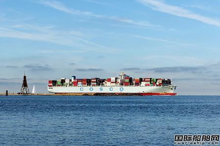 中远海运控股募资11亿美元为20艘在建船提供资金