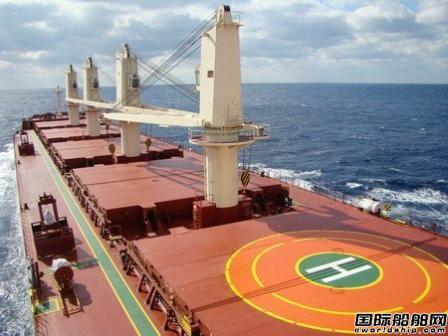 Eastern Pacific出售4艘灵便型散货船