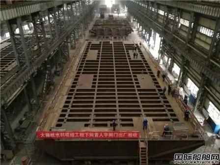 武船制造世界第一大人字闸门顺利通过出厂验收