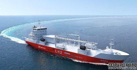 挪威企业联手推出氢燃料加注船