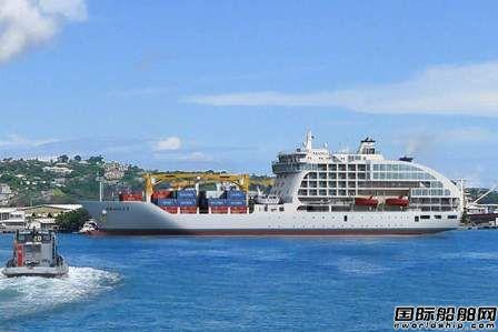 """黄海造船获第二艘""""邮轮""""订单"""