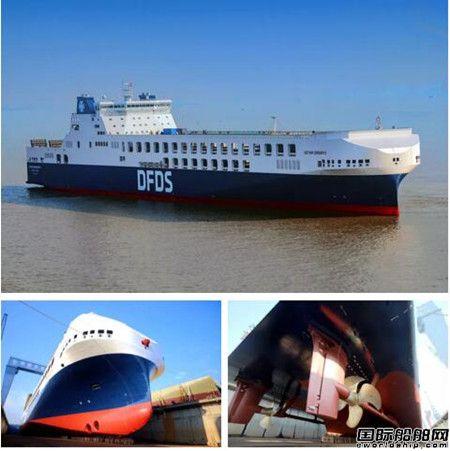金陵船厂交付国内建造最大货物滚装船
