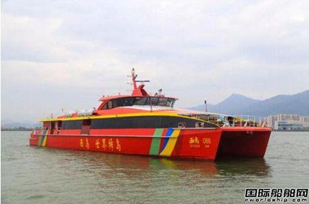 澳龙船艇交付399客位全铝合金双体高速客船