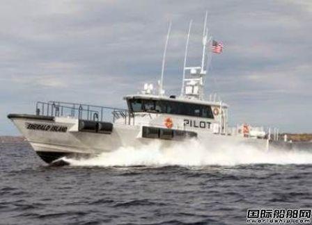 Gladding-Hearn交付一艘引航船