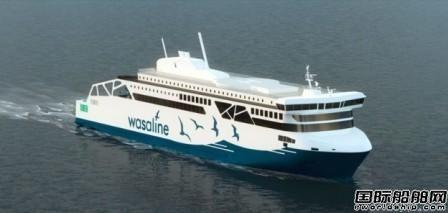 Foreship推出北欧Wasaline渡船设计