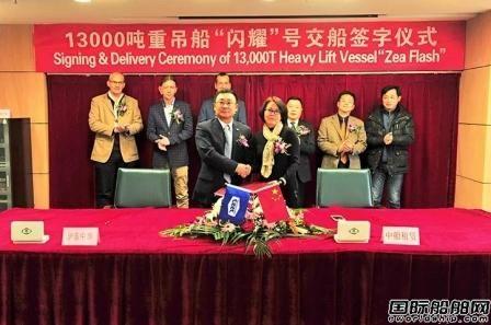 沪东中华交付一艘13000吨重吊船