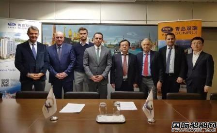 青岛双瑞在希腊举办废气脱硫系统新产品发布会