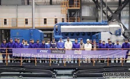 中船瓦锡兰首艘22000TEU双燃料箱船完成发电机组台架试验
