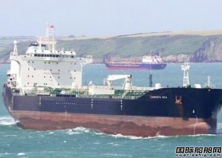 """遭劫持""""Barents Sea""""轮获释26名船员安全"""