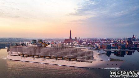 MV Werften收购一家船舶设计公司