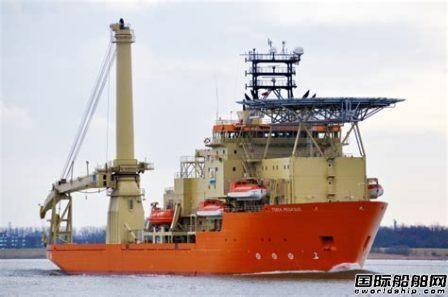 Subsea 7购进一艘多用途潜水支援船