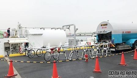 商船三井新建LNG动力拖船完成首次LNG燃料加注作业