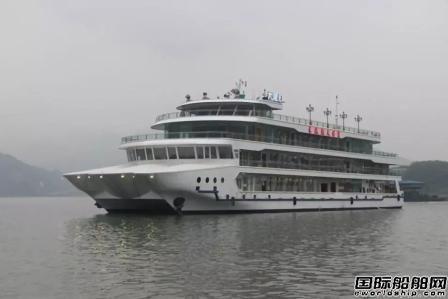 """东风船舶建造两江游览船""""长航朝天皓月""""号完工"""