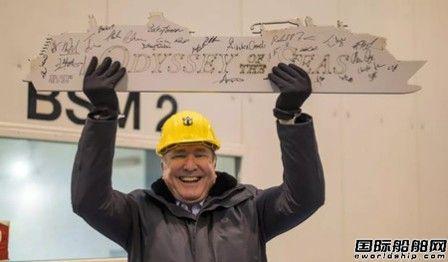 Meyer Werft第二艘超量子级邮轮开工