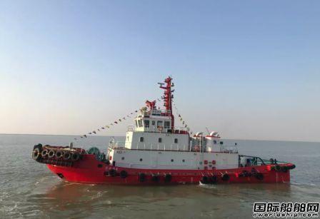 镇江船厂交付滨州港务集团首艘全回转大功率拖轮