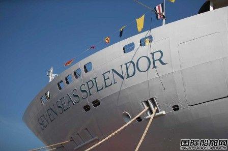 Fincantieri为丽晶七海邮轮建造最新超豪华邮轮下水