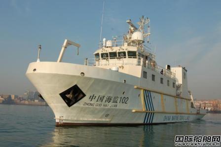 北海局接收两艘新建近岸海洋环境监测船
