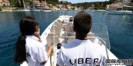 "Uber在印度推出""共享船""服务"