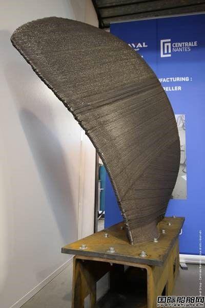 法国企业联合研制3D打印空心螺旋桨叶片
