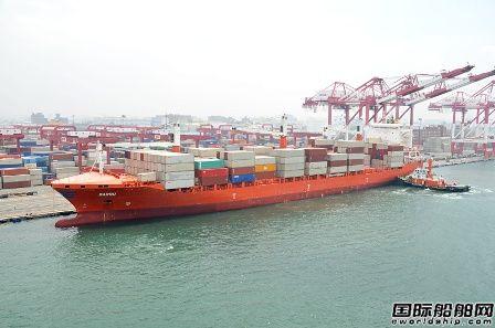 挪威-上海,世界首次远程全数字化船检完成