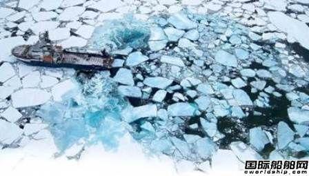 Arctia两艘破冰船获PC3极地符号