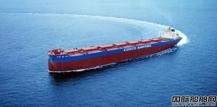 5家船厂!中远海运散运首批16艘订单敲定