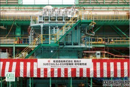日本J-ENG测试新型船用燃油发动机