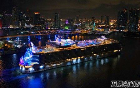 大西洋造船获皇家加勒比第6艘Oasis级邮轮订单