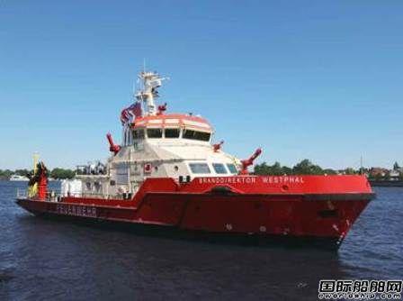 肖特尔推进器助力欧洲最先进消防船