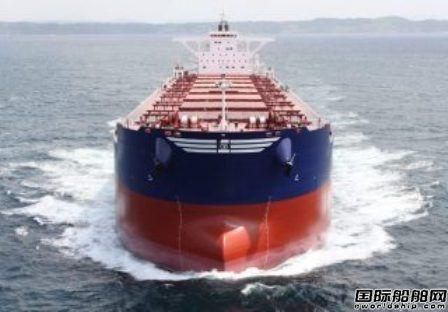 GoodBulk将为11艘好望角船安装压载水处理系统
