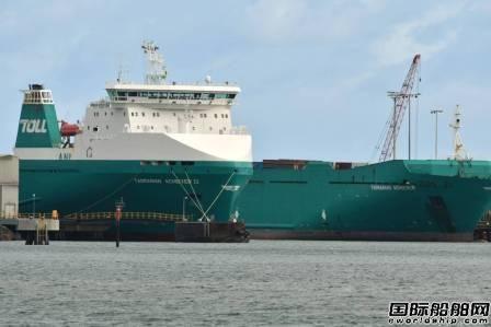 """澳大利亚最大货船""""The Achiever 2""""号下水"""