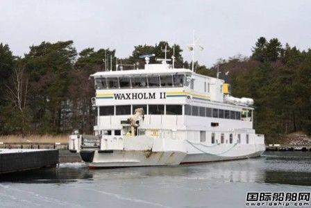 达门修船厂获得瑞典渡轮维修合同