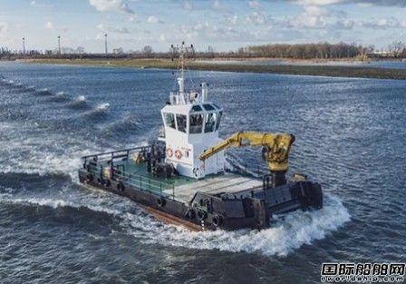 达门船厂接获一艘 Multi Cat多功能船订单