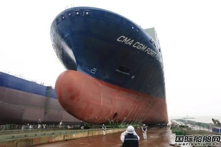 舟山中远海运重工一艘3300TEU集装箱船下水