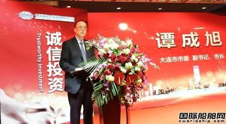 中远海运大连投资有限公司在大连正式成立