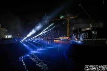 达门Concordia船厂一艘新型干货船命名