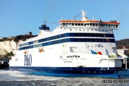 DP World收购英国P&O渡船公司