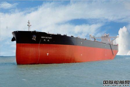 招商轮船募资41亿元打造现代化船队
