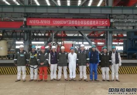 启东中远海运海工12000吨顶推驳船开工