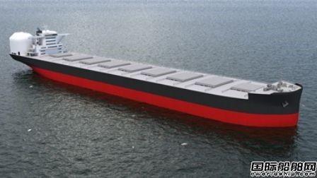 川崎重工LNG动力散货船概念设计获日本船级社AIP