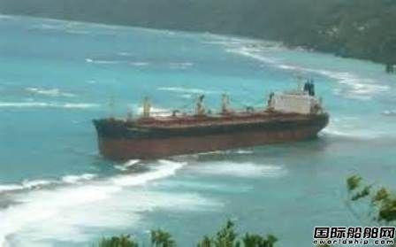 所罗门群岛搁浅散货船恐将引发生态灾难
