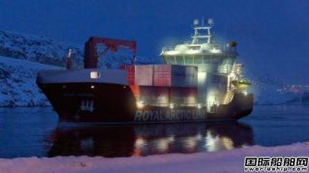 Havyard再获2艘货船设计合同