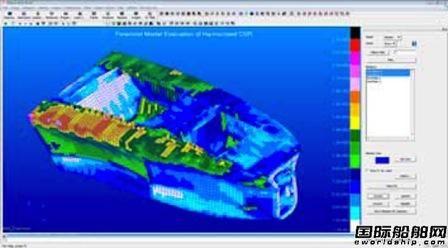 日本船级社发布新版船体设计辅助软件