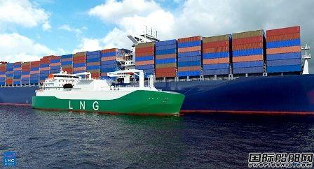 商船三井订造亚洲最大LNG加注船