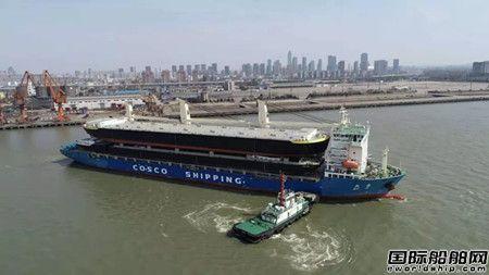 最长和最重!中远海运特运重吊船再创双纪录
