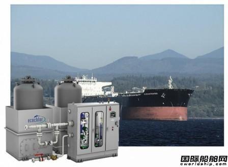 Ecochlor获ATC船队压载水系统改装合同