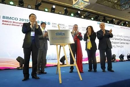 BIMCO在浦东设立SmartCon亚洲发展与支持中心